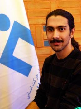 Alireza Karami